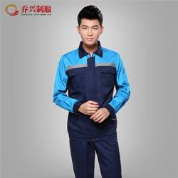 青岛工作服男装|安防劳保(在线咨询)|工作服图片