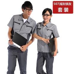 纯棉工作服-安防劳保(在线咨询)工作服图片