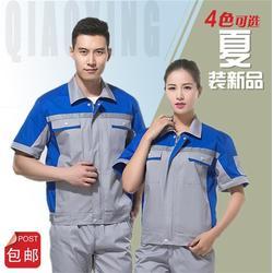 工作服、青岛工作服女装、安防劳保(优质商家)图片