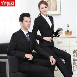 职业装,青岛职业装男装,安防劳保(优质商家)图片