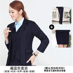 青岛职业装定制-新款职业装-职业装图片