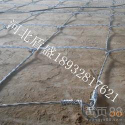 绞索网,防护网 ,山体防护网,图片