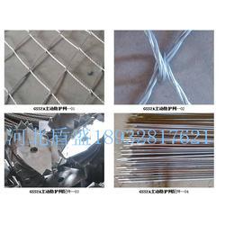 边坡防护网规格型号边坡防护网厂家图片