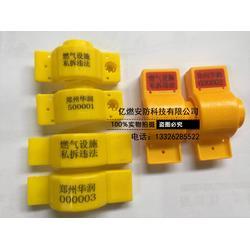 供应防盗卡扣生产厂家 防盗卡扣加工 防盗卡扣特点图片
