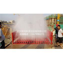 洗车台_武汉捷克斯清洗设备_建筑工地洗车台图片