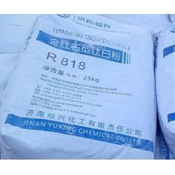 济南铭亮化工放心选购 国产钛白粉多少钱 北京国产钛白粉