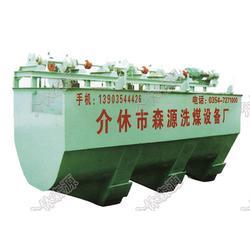 矿用数控洗煤设备-森源机械制造(在线咨询)山西数控洗煤设备图片