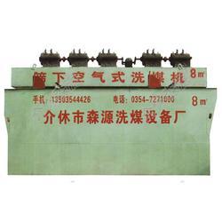 小型洗煤设备哪里有卖_森源机械制造_山西小型洗煤设备图片