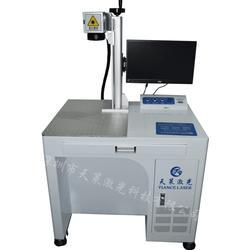 非金属激光镭雕机镭射机CO2激光镭雕机镭射机二氧化碳激光镭雕机镭射机图片