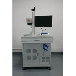 流水线激光镭雕机电镀氧化产品激光镭雕机镭 射机图片