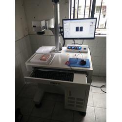 手机配件激光镭射机,激光打标机图片