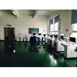 塑料塑胶激光镭射机图片