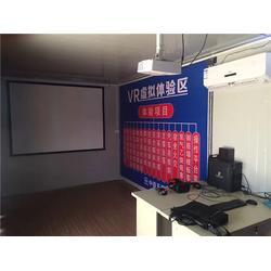 亳州安全体验馆(捍之卫)安徽安全体验馆图片