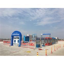河南安全体验馆搭建厂家 、【捍之卫】、河南安全体验馆图片