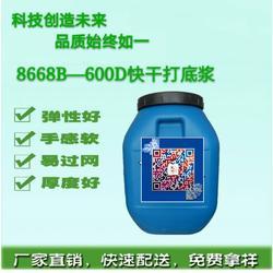 龙秦专业生产机印弹性特软白胶浆透明浆 环保机印胶浆供应图片