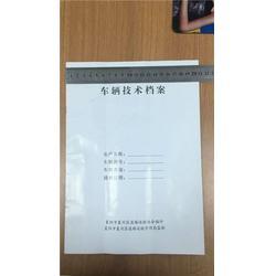 产品画册设计排版 保康画册 华唐盛世广告图片
