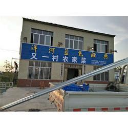 led灯广告制作、樊城区广告制作、华唐盛世广告图片