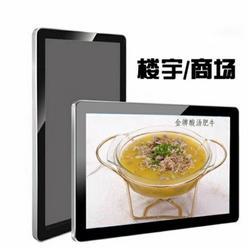 华唐盛世广告(图)、透明显示屏、襄阳显示屏图片