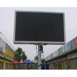 led显示屏维修保养、极锐光(在线咨询)、led显示屏维修图片
