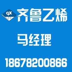 山東齊魯乙烯公司(圖)-高阻隔膜哪家好-金昌高阻隔膜批發