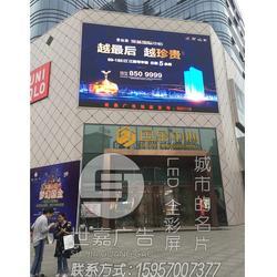 led大屏广告招租|衢州led大屏广告|世嘉广告时尚有创意图片
