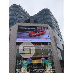 戶外廣告位租賃-聯億廣告-衢州戶外廣告位價格