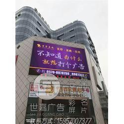 衢州户外广告位 联亿广告专注户外广告 投放户外广告位费用