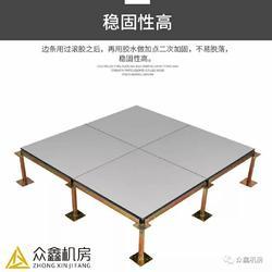 全钢pvc防静电地板厂家,陶瓷面架空静电地板,防静电地板图片