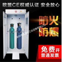 气体存储柜/防爆气瓶柜厂家图片