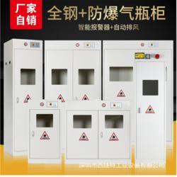 气瓶柜厂家-防爆气瓶柜供应商图片