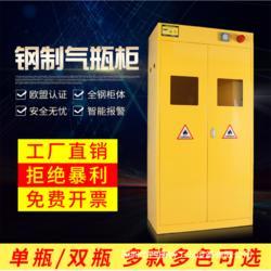 氣瓶柜 防爆氣瓶柜圖片
