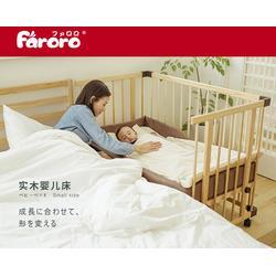 Faroro宝宝成长椅开箱即用|Faroro图片