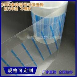 成都光电PE保护膜 三芝光电保护膜无污染 光电PE保护膜询价