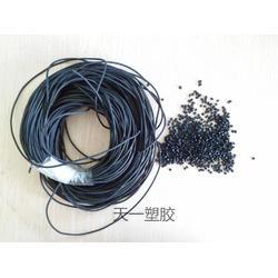 厂家直销阻燃TPE 定制注塑加工环保无卤素电线电缆原料阻燃TPE图片