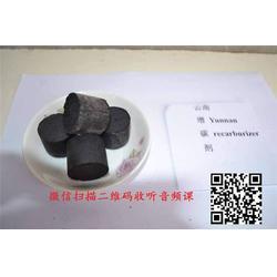 煤泥粘合剂怎么弄_京素科技_煤泥粘合剂批发