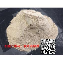 木炭粉粘合剂,京素粘合剂厂,木炭粉粘合剂图片