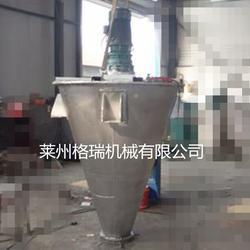 供应悬臂双螺旋锥形混合机,双锥混合机图片
