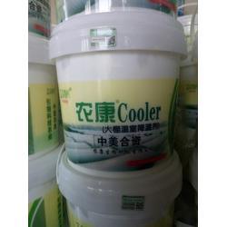 农康农业发展(图)-大棚降温剂好用吗-云南大棚降温剂图片
