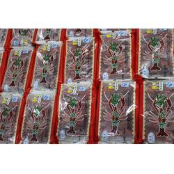 养殖小龙虾技术-小龙虾-柳伍水产 一手货源(查看)图片