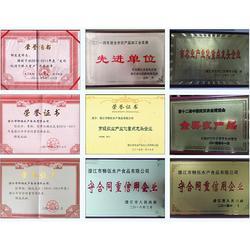 小龙虾 吃法-小龙虾-柳伍水产龙虾苗供应商(查看)图片