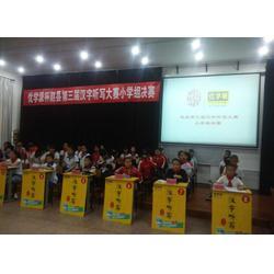 智慧教育|河北纵贤|智慧教育平台图片