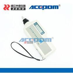 VM-6360测振仪 安铂品牌测振仪图片