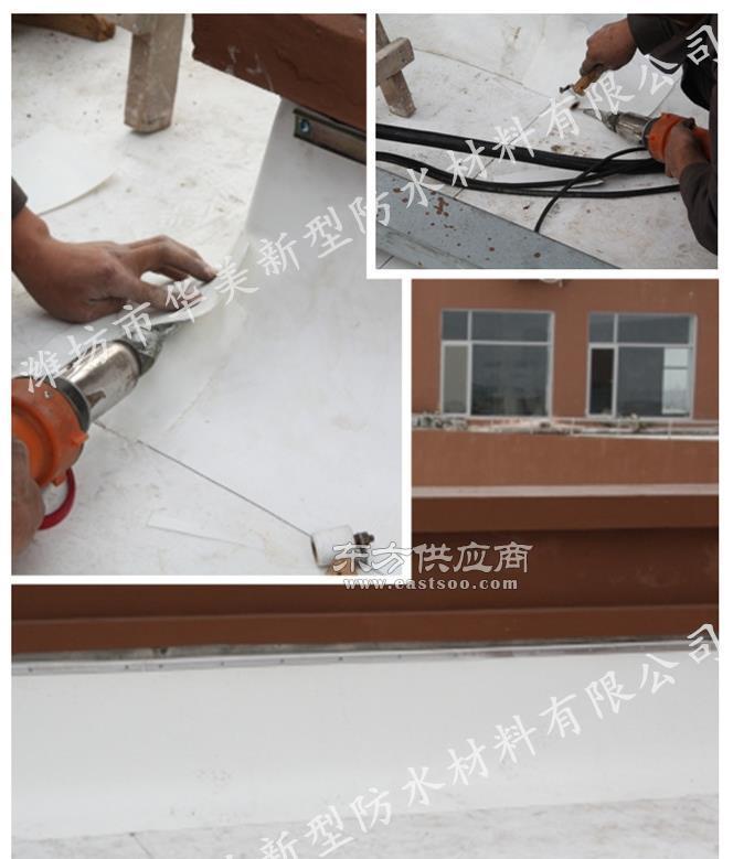 1.5厚tpo防水卷材-文昌tpo防水卷材-华美防水图片