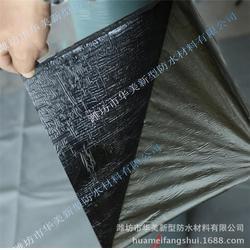 华美防水 预铺自粘防水卷材 威海自粘防水卷材