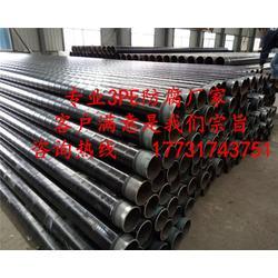 专业的反腐钢管3PE防腐管道厂家图片