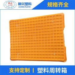 柳兴塑料五金(图)|供应周转箱|周转箱图片