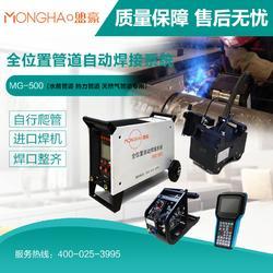 全位置自动焊机 爬管式焊机 管道自动焊机 MG-500图片