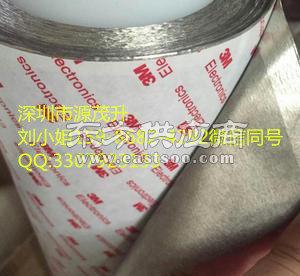 3MRP62,泡棉胶带图片