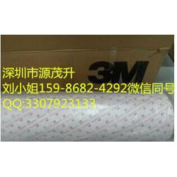 3M9707,3M9707导电胶图片