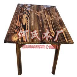 二手火烧木桌椅买卖_火烧木桌椅_何氏木厂图片